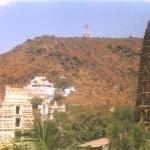 Varaha Narasimha Swamy temple