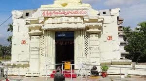 kusumanchi