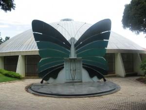Entrance_Buterfly_park-_Bennargatta_national_park