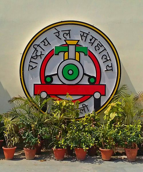 National_Rail_Museum_logo