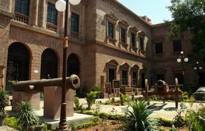 Kachchh Museum
