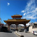 Leh City Gate