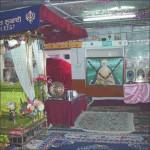 Pathar Sahib Gurudwara