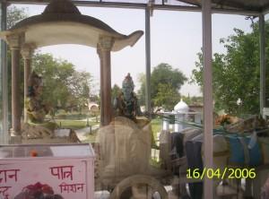 Jyotisar-Kurukshetra