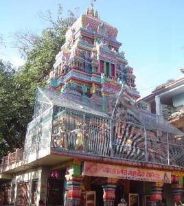 NeelKanth_Mahadev_Temple