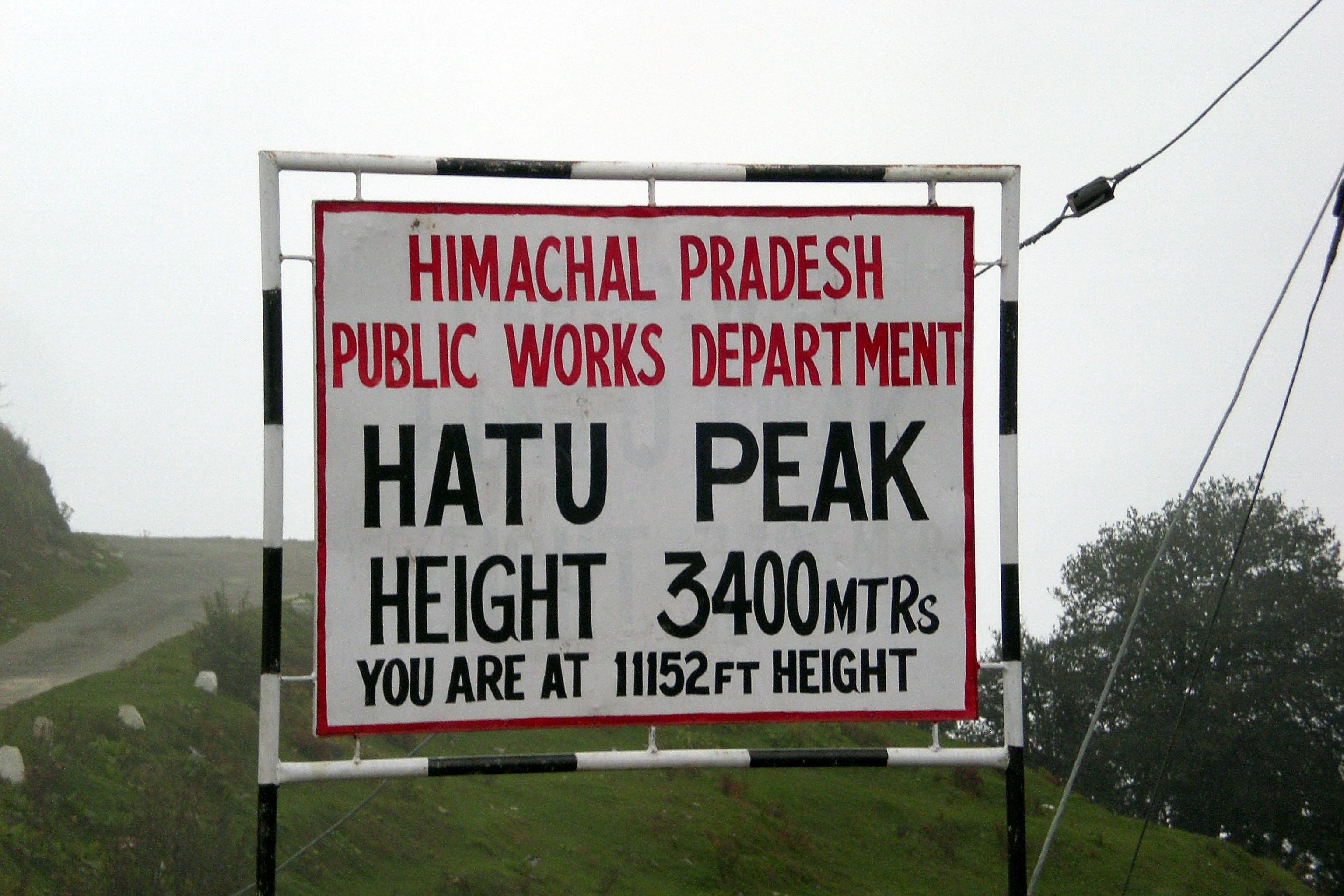 Narkanda_hatu_peak_himachal_pradesh
