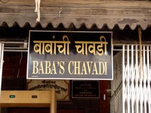 chavadi_4