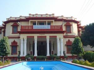 Bharat_Kala_Bhavan_Museum,_Banaras_Hindu_University,_Varanasi