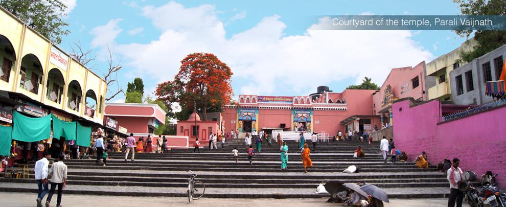 parali-vaijnath_banner-4